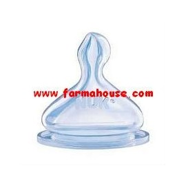 NUK FIRST CHOICE SILICONE 2UNIDADES 2M