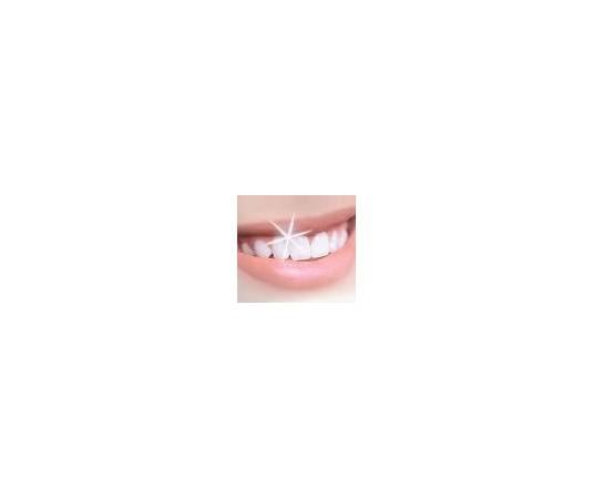 Blanqueadores Dentales - Farmahouse, tu farmacia 24 horas