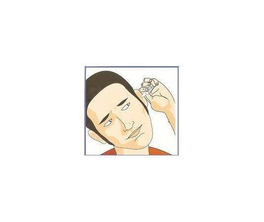 Afecciones Oído - Farmahouse, tu farmacia 24 horas
