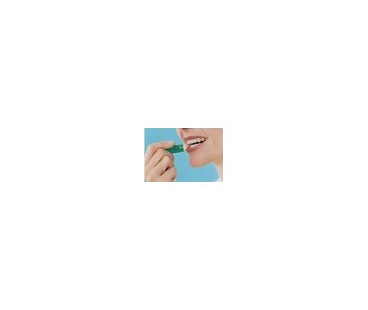Protección solar para labios - Farmahouse, tu farmacia 24 horas